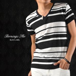 Tシャツ ランダム マルチボーダー Vネック 半袖Tシャツ(ホワイト白ブラック黒) 303862|mroutlet