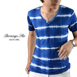 シャツ タイダイ柄 ボーダー グラデーション Vネック 半袖Tシャツ メンズ(ブルー青) 306062|mroutlet