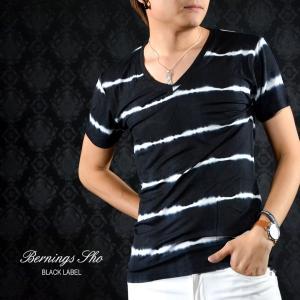 シャツ タイダイ柄 ボーダー グラデーション Vネック 半袖Tシャツ メンズ(ブラック黒) 306062|mroutlet
