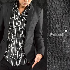 ジャケット ドビー柄 織柄 ノッチドラペル テーラードジャケット メンズ(ブラック黒) 931049|mroutlet