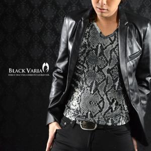 ジャケット PUフェイクレザー 1釦 ノッチドラペル テーラードジャケット メンズ(ブラック黒) 931060|mroutlet