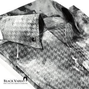 ドレスシャツ 千鳥柄 ムラ柄 スキッパー ジャガード 長袖シャツ メンズ(グレーブラック) 935065