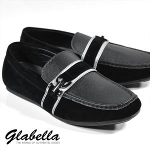 ドライビングシューズ スエード モカシン スリッポン 靴 メンズ(ブラック黒) glbt020|mroutlet