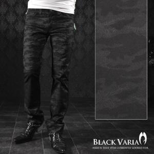 シューカットパンツ カモフラ 迷彩柄 ジャガード ストレッチ スリム ボトム メンズ(ブラック黒) 933087|mroutlet