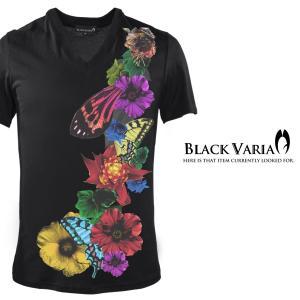 Tシャツ 花柄 ハイビスカス 蝶 夏 Vネック 半袖 Tシャツ メンズ(ブラック黒) zkk021