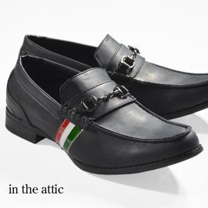 【Sale】ビットローファー イタリアン 靴 シューズ ビットモカシン メンズ(ブラック黒) 1571058 mroutlet