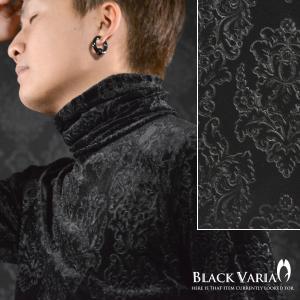 タートル ハイネック アラベスク柄 長袖 タートルネック カットソー メンズ(ブラック黒) 15808 mroutlet