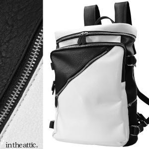 バックパック PUレザー メンズ 切替 リュック バイカラー ZIP デイパック 鞄 バッグ(ホワイト白ブラック黒) 1551055 mroutlet