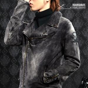 ライダースジャケット ダブル ブラックデニム カットデニム ケミカル ジャケット メンズ(ブラック黒) ad1534017|mroutlet
