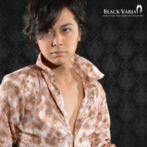 【Sale】ドレスシャツ ヒョウ豹柄 ジャガード サテンシャツ 長袖 結婚式 衣装 メンズ(ベージュピンク) 935103|mroutlet