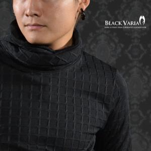 タートル ニット ウィンドペン 無地 長袖 タートルネック メンズ(ブラック黒) cs01|mroutlet
