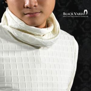 タートル ニット ウィンドペン 無地 長袖 タートルネック メンズ(オフホワイト) cs01|mroutlet