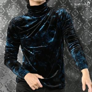 タートルネック ムラ柄 ベロア ニット 長袖 ハイネック メンズ(ブルー青ブラック黒) 163203|mroutlet