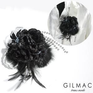 コサージュ 薔薇 フェザー ツイストロープ ブローチ 日本製 結婚式 ホスト メンズ(ブラック黒) k5704|mroutlet