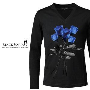 薔薇 バラ柄 花柄 Vネック 長袖 プリント Tシャツ メンズ(ブラックブルー) zkk025ls