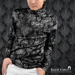 タートルネック アラベスク柄 ラメ 箔 長袖 ハイネック Tシャツ メンズ(ブラック黒シルバー銀) 163204|mroutlet