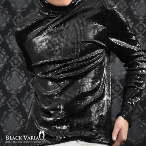タートル グレンチェック 千鳥柄 ベロア タートルネック 長袖カットソー メンズ(ブラック黒) 163205|mroutlet