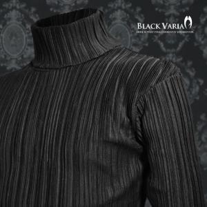 [Sサイズのみ] タートル アコーディオンプリーツ 無地 長袖 タートルネック メンズ(ブラック黒) 1619136bv|mroutlet