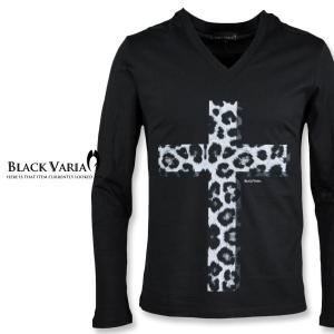 Tシャツ クロス 十字架 ヒョウ柄 豹柄 アニマル柄 Vネック 長袖 メンズ(ブラック黒) zkk029ls