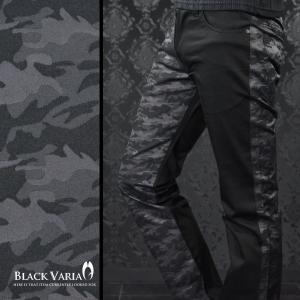パンツ クレイジーパターン カモフラ 切替 迷彩 ジャガード ストレッチ スリムパンツ メンズ(ブラックグレー黒×灰) 933124|mroutlet