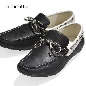 ドライビングシューズ モノトーン ムラ 靴 フラットシューズ スリッポン メンズ(ブラック黒) 1651928|mroutlet