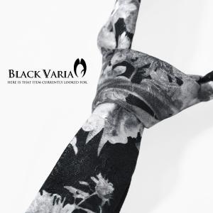 ネクタイ スリム 薔薇 ジャガード ナロータイ メンズ(ブラック黒ホワイト白) nt008|mroutlet