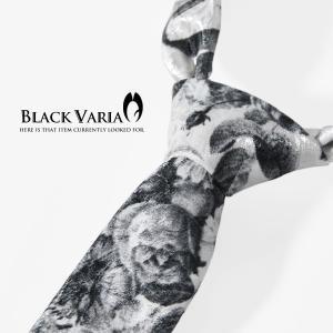 ネクタイ スリム 薔薇 ジャガード ナロータイ メンズ(ホワイト白ブラック黒) nt008|mroutlet