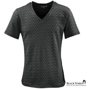 Tシャツ ジグザグ ボーダー Vネック 半袖Tシャツ メンズ(グレー灰ブラック黒) 163215|mroutlet
