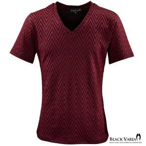Tシャツ ジグザグ ボーダー Vネック 半袖Tシャツ メンズ(レッド赤ブラック黒) 163215|mroutlet