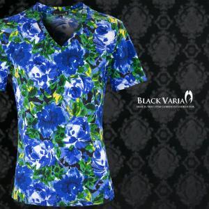 Tシャツ 花柄 バラ 水彩 絵画 Vネック 半袖Tシャツ メンズ(ブルー青) 163216|mroutlet