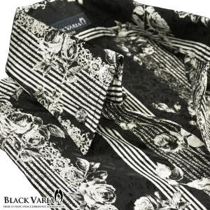 ドレスシャツ スキッパー バラ 薔薇 花柄 ストライプ サテンシャツ 日本製 結婚式 メンズ(ブラック黒ホワイト白) 935134|mroutlet