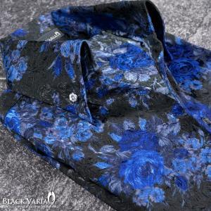シャツ スキッパー 薔薇 バラ柄 花柄 ドレスシャツ サテンシャツ ボタンダウン 日本製 結婚式 メンズ(ブルー青ブラック黒) 935135 mroutlet