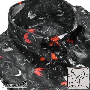 ドレスシャツ ドゥエボットーニ 蝶 鳥 ボタニカル 綿サテン スナップダウン パーティー シャツ メンズ(ブラック黒) 161231|mroutlet