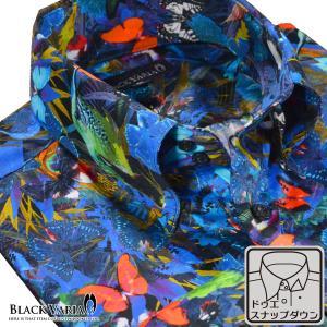 ドレスシャツ ドゥエボットーニ 蝶 鳥 ボタニカル 綿サテン スナップダウン パーティー シャツ メンズ(ブルー青) 161231|mroutlet