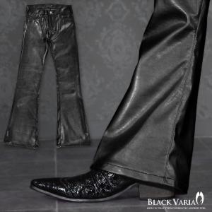 ベルボトム ブーツカット PU フェイクレザー ストレッチ ボトムス パンツ メンズ(ブラック黒) 162251|mroutlet