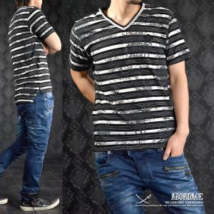 【Sale】ABORDAGE アボルダージュ ボーダー ボタニカル柄 Vネック 半袖 ロング Tシャツ メンズ(ブラックホワイト) ad1624256|mroutlet