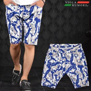 VIOLA rumore ヴィオラルモア ハーフパンツ 迷彩柄 ストレッチ 膝上丈 ショートパンツ メンズ(ブルー青ホワイト白) 61332|mroutlet