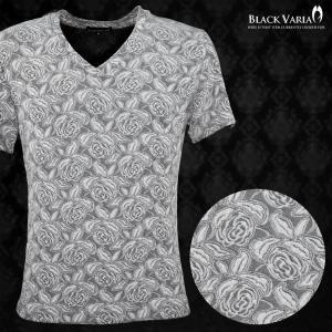 Tシャツ Vネック 薔薇柄 バラ 花柄 織柄 半袖Tシャツ メンズ(グレーホワイト灰白) 163218|mroutlet