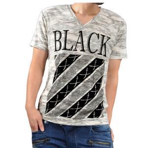 【Sale】ABORDAGE アボルダージュ 迷彩 カモフラ スラブ Vネック ロゴ 半袖 Tシャツ メンズ(ホワイト白カーキ緑) ad1624216|mroutlet