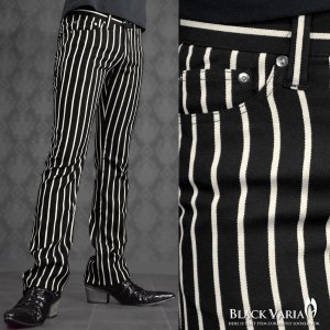 パンツ ストライプ シューカット ブーツカット ストレッチ ボトムス メンズ(ブラック黒ホワイト白) 933139|mroutlet