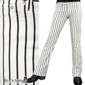 パンツ ストライプ シューカット ブーツカット ストレッチ ボトムス(ホワイト白ブラック黒) 933139|mroutlet