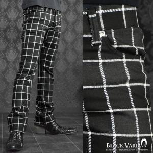 パンツ ウインドペン チェック シューカット ストレッチ ボトムス メンズ(ブラック黒ホワイト白) 933140|mroutlet