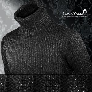 タートル ラメ ニット ランダムリブ 長袖 タートルネック メンズ(ブラック黒シルバー銀) 163900|mroutlet