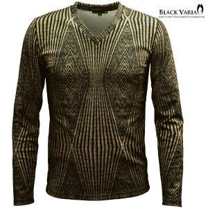 Tシャツ ラメ 幾何学 ダイヤ柄 Vネック ニット 長袖Tシャツ メンズ(ゴールド金ブラック黒) 163901|mroutlet