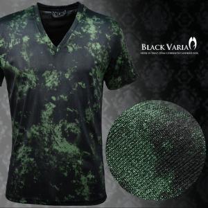 【Sale】Tシャツ ムラ柄 箔プリント Vネック 半袖Tシャツ メンズ(グリーン緑ブラック黒) bvgt20|mroutlet