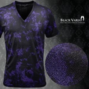 Tシャツ ムラ柄 箔プリント Vネック 半袖Tシャツ メンズ(パープル紫ブラック黒) bvgt20|mroutlet