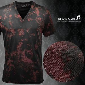 Tシャツ ムラ柄 箔プリント Vネック 半袖Tシャツ メンズ(レッド赤ブラック黒) bvgt20|mroutlet