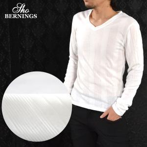 Tシャツ Vネック ランダムテレコ 無地 薄手 長袖Tシャツ メンズ(ホワイト白) 321863|mroutlet