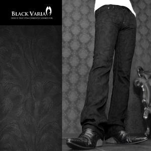 パンツ リーフ ボタニカル スリム ジャガード 無地 シューカットパンツ メンズ(ブラック黒) 933143 mroutlet