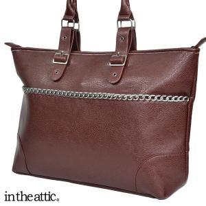 トートバッグ PU フェイクレザー 合皮 チェーン 無地 バック 鞄 カバン bag メンズ A4 大きめ ビジネス トート(ブラウン茶) 1651065 mroutlet